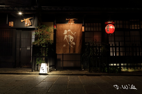 Typical entrance in Gion at nighttime, Kyōto, Japan