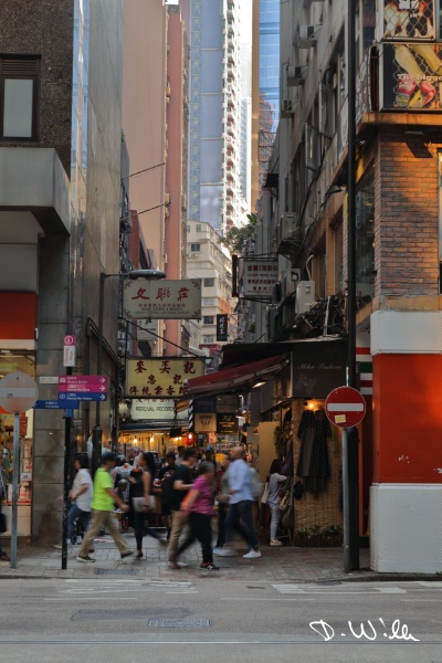 Busy side street in Central, Hong Kong