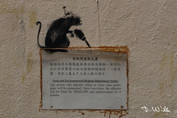 Graffiti above a legal notice, Stanley, Hong Kong
