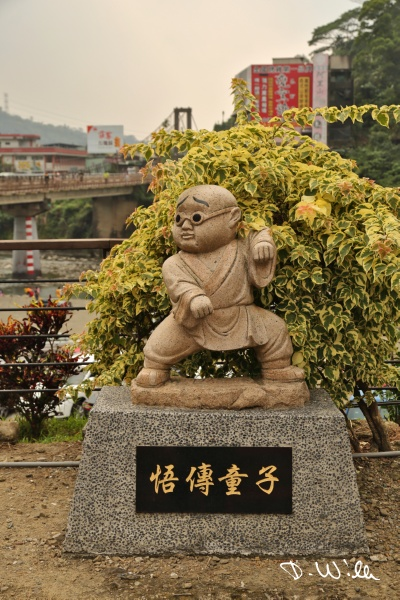 Statue close to the Bazhang River, Chukou, Taiwan