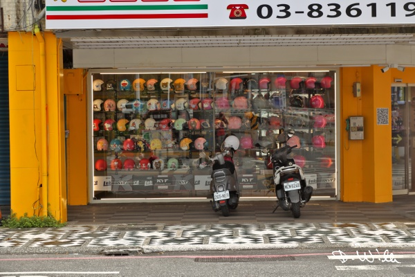 Typical scooter helmet shop, Hualien, Taiwan